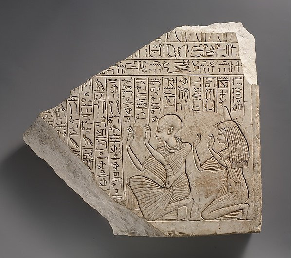 Стела Усерхата, 1353-1323 г. до н.э. Новое царство, Тиьы. Период XVIII династии.