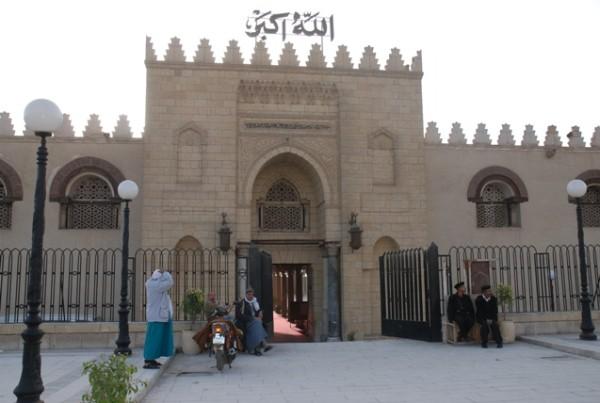 Мечеть Хосейна, Каир