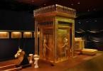 Автомат «Pharaoh's Gold II»