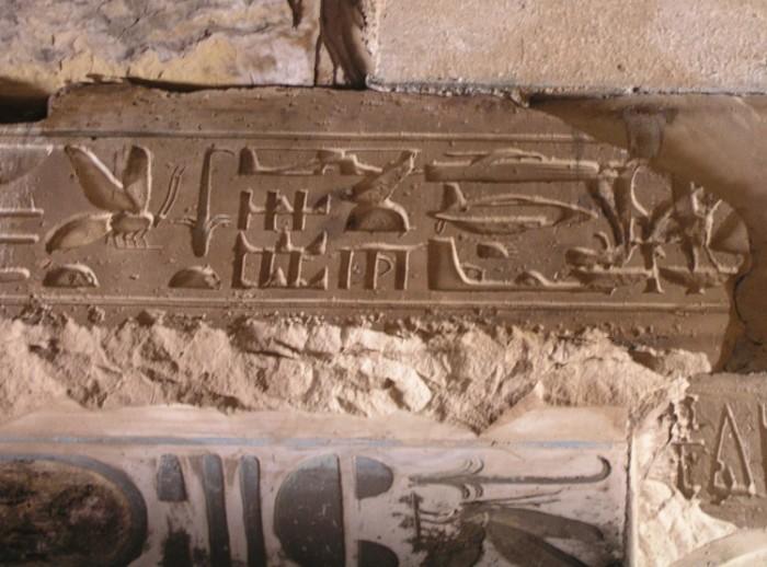 Храм Абидос древнего Египта
