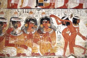 небанум египет