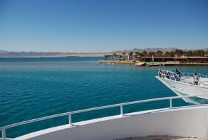 Райский остров, Хургада (Египет)