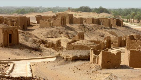 харга в египте