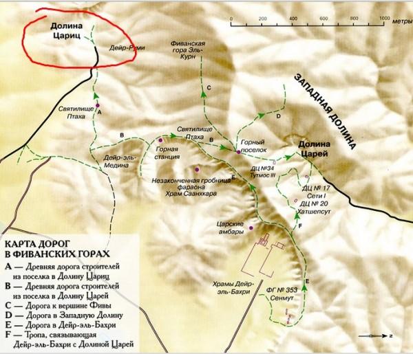 Долина Цариц. План