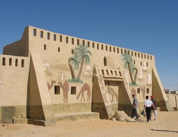 Оазис Фарафра, Египет