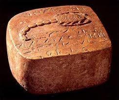 египет фото. царь скорпион