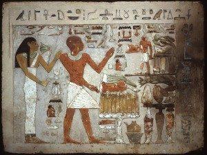 Гробница Аменемхета, Луксор (Египет)