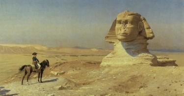 Сфинкс и Наполеон