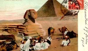 """Почтовая марка """"Сфинкс и Пирамиды"""", 1910"""
