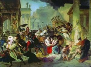 Изгнание из Древнего Египта