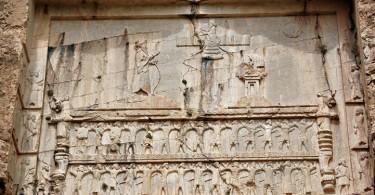 Гробница царя Дария, Персия