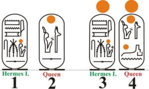 картуш древнего египта