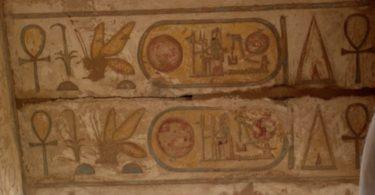 картуш египта