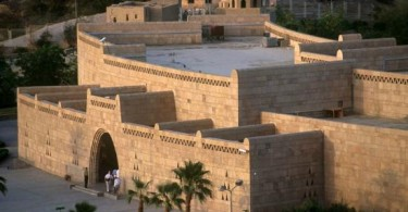 Музей Нубии, Египет