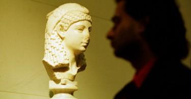 Бюст Клеопатры VII, Британский музей