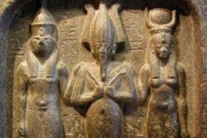 египетская книга мертвых читать