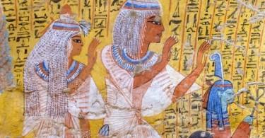 Книга МКнига мертвых Древнего Египта фото
