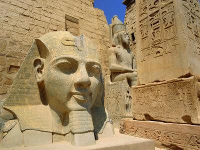 Фараон Рамзес II