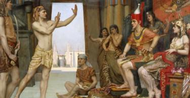 фараон египта фото