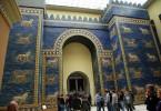 Ворота Вавилона Иштар, Пергамский музей Берлина