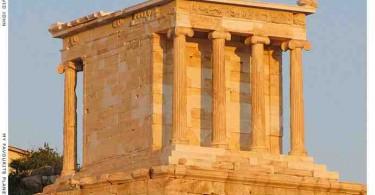 Храм Афины Ники в Греции