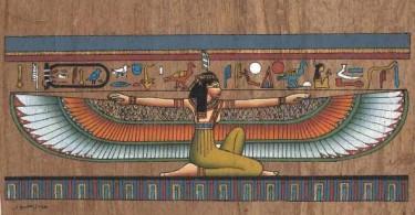 Культ Маат, Древний Египет