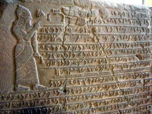 Пергамский музей Берлина
