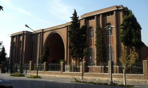 Бишапур музей, Иран