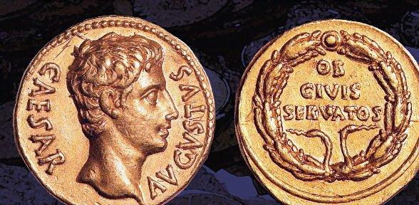 Римские монеты при Октавиане Августе