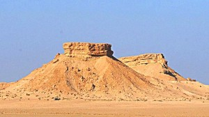 Джебель Найриа, Древний Египет фото
