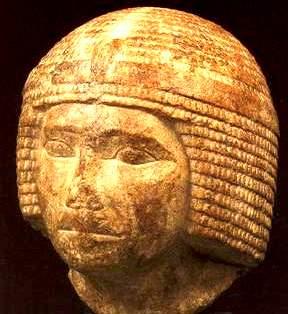 Скульльптура фараона древнего Египта Усеркаре фото
