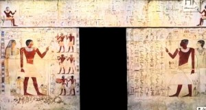 Пирамида Египта фараона Усеркара фото