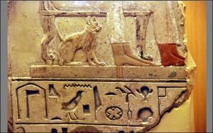 Кошки Древнего Египта фото картинки
