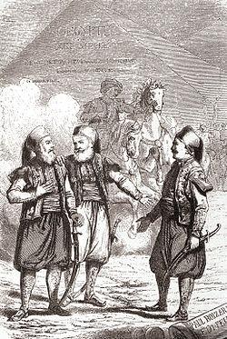 Картинки. Графика. Мехмет Сулейман, сын правителя Османской империи в Египте