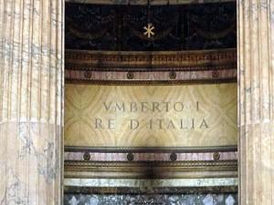 Архитектура Древнего Рима фото