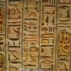 Древние иероглифы Египта фото