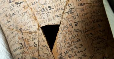 Налоги древнего Египта