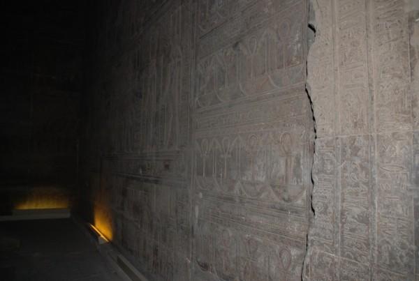 Храм Дендеры. Древний Египет. Фото.