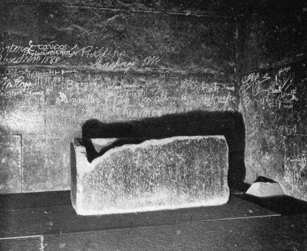 Саркофаг внутри пирамиды Хуфу (Хеопса). Фото.