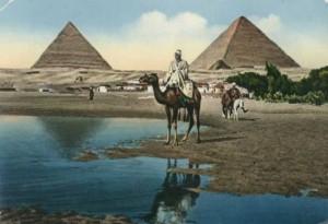 Древний Египет. Фото