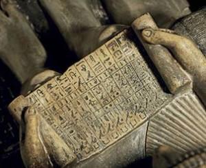 Язык Древнего Египта. Статуя Сехемка - 5 династия фото