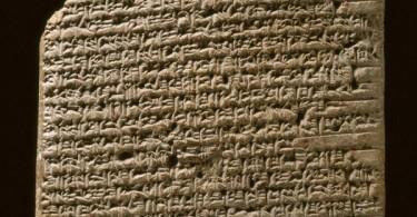Письма Амарны Древний Египет фото