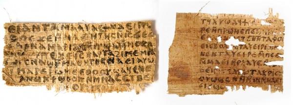 Фото Папирус Древнего Египта. Новое Евангелие