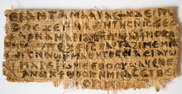 Папирус Древнего Египта. Новое Евангелие фото