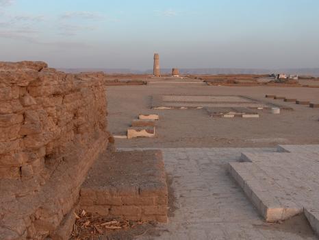 история письменности древний египет: