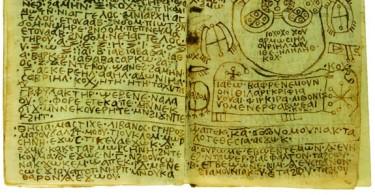 Книга древнего Египта фото