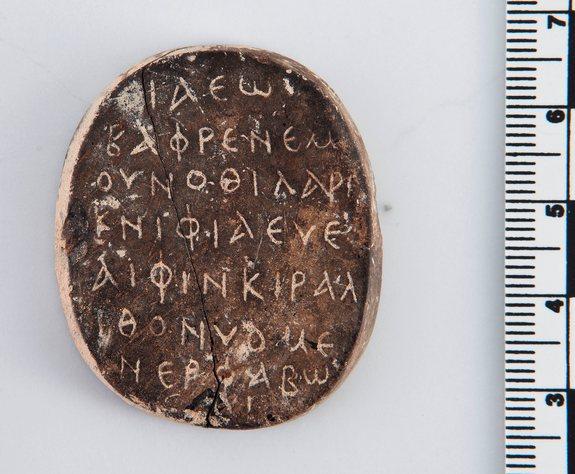 Амулет с мистической надписью, Кипр