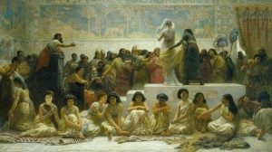 Древний Вавилон. Право Хаммурапи.