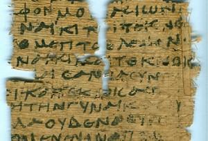 Греки в древнем Египте. Папирусы Караниса