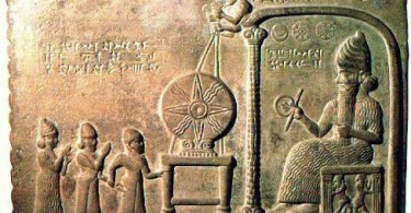 Древний Вавилон. Кодекс Хаммурапи